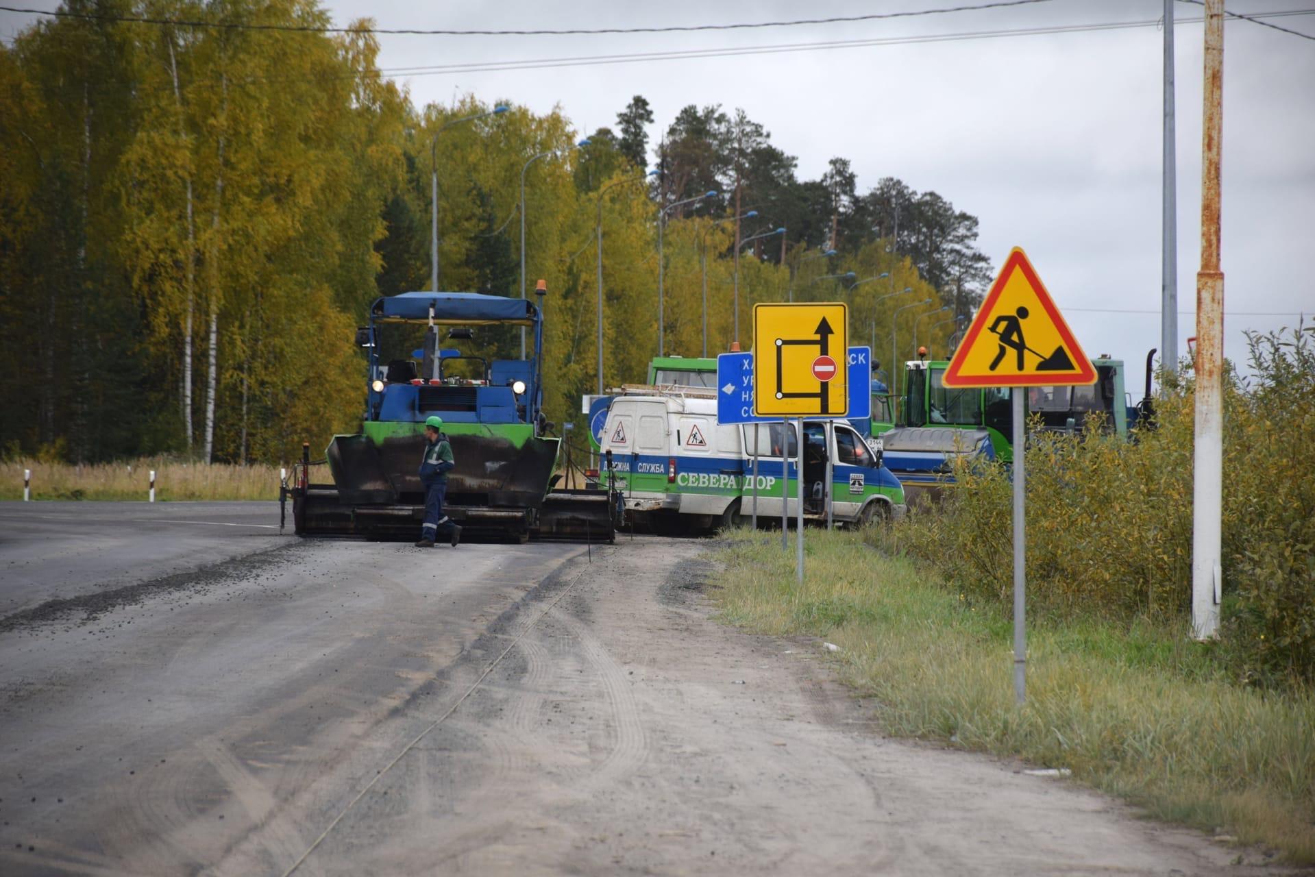 974 югорчанина приняли участие в опросе по ремонту городских дорог