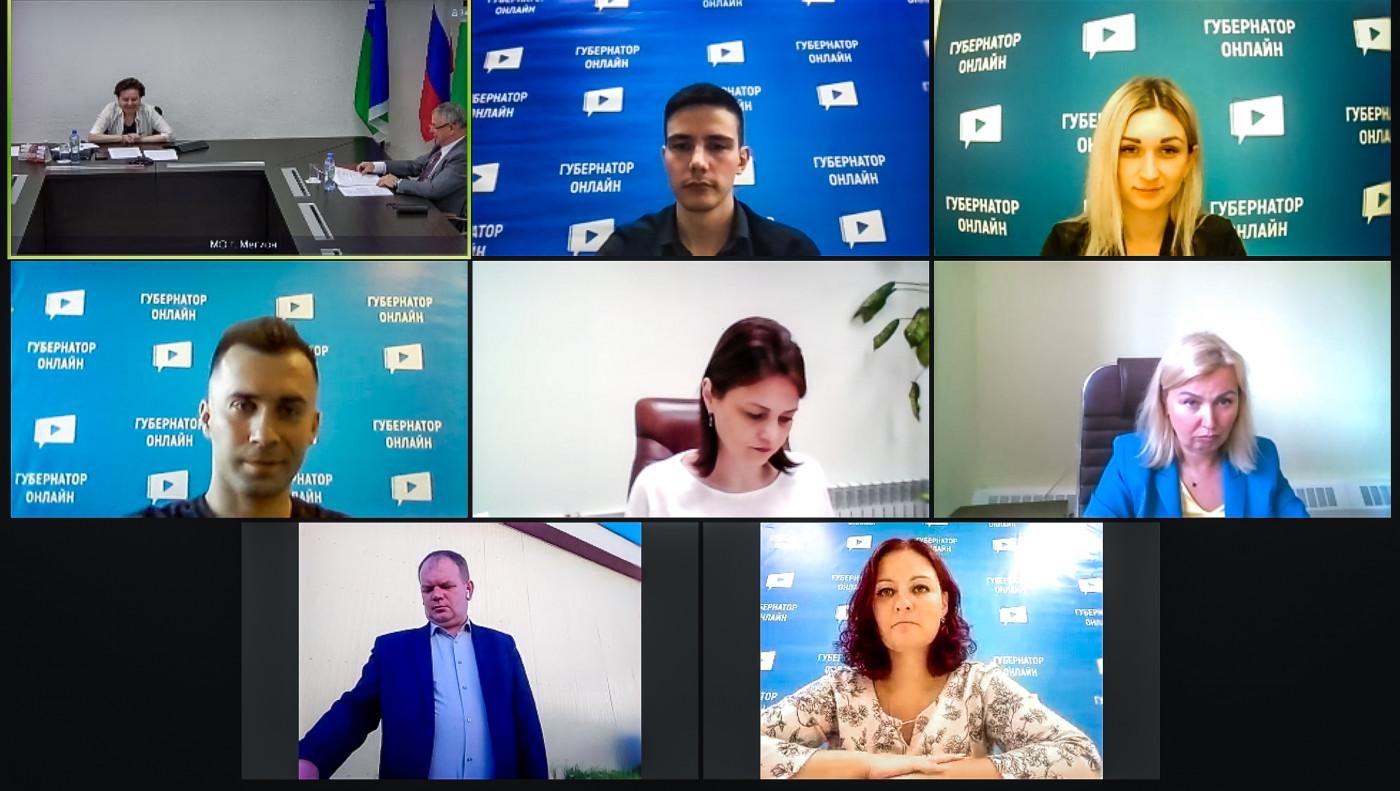Губернатор Югры Наталья Комарова провела очередную онлайн-встречу с жителями Мегиона сегодня, 9 июля.