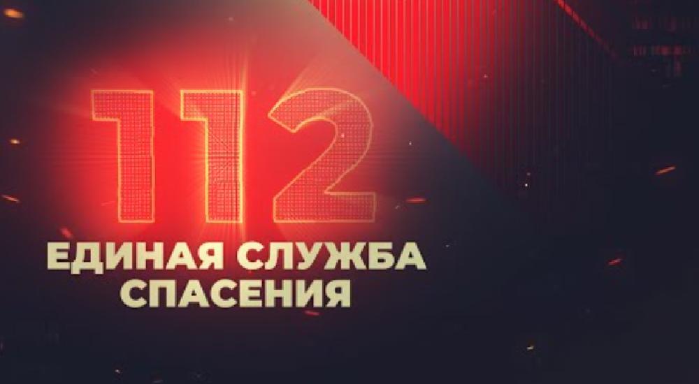 Программа «112 ЕСС» от городского телеканала «ЮгорскТВ»