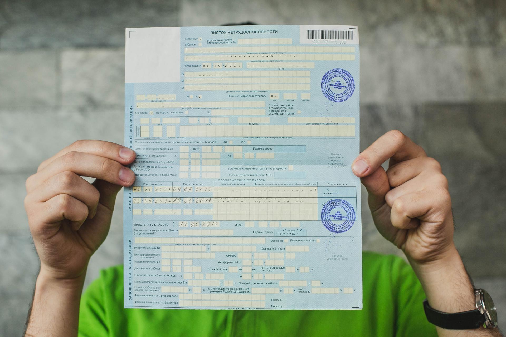 В России оплата по больничному не сможет быть ниже МРОТ