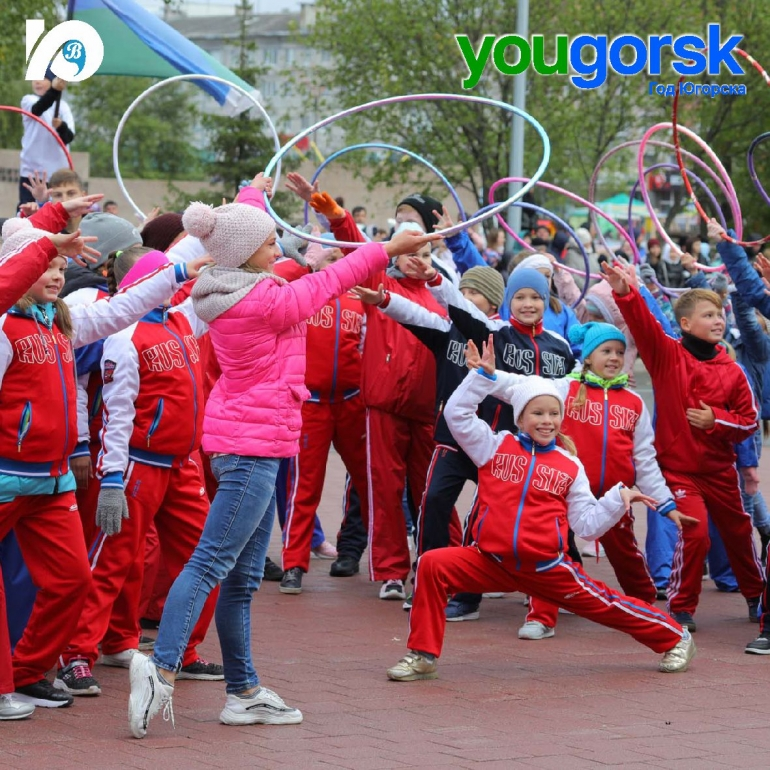Как вы хотите отпраздновать 60-летие Югорска? В следующем году наш город отметит свой 60-летний юбилей. В честь славной даты в рамках проекта «Год Югорска» организован открытый конкурс идей «#ЮгорскэтоМы».