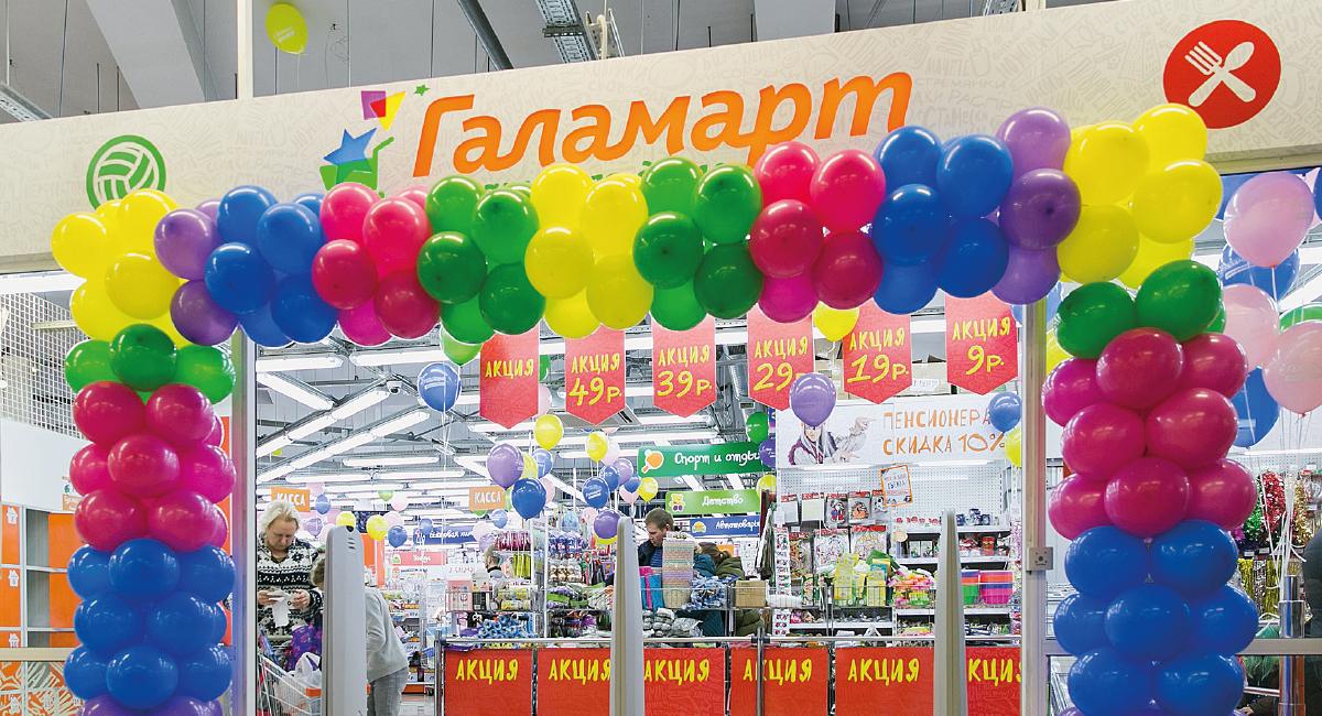 В Югорске открылся народный магазин «Галамарт»
