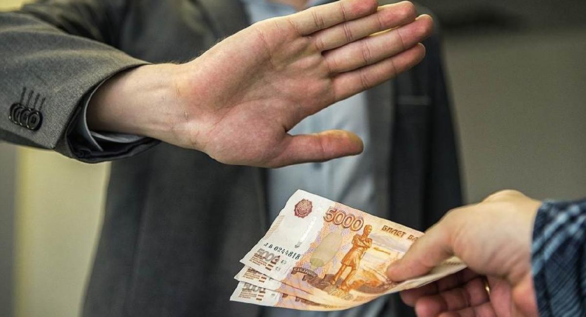 Искоренение коррупции стало стратегией национальной безопасности России