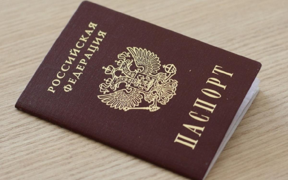 В Госдуме предложили вернуть в российские паспорта графу «национальность»