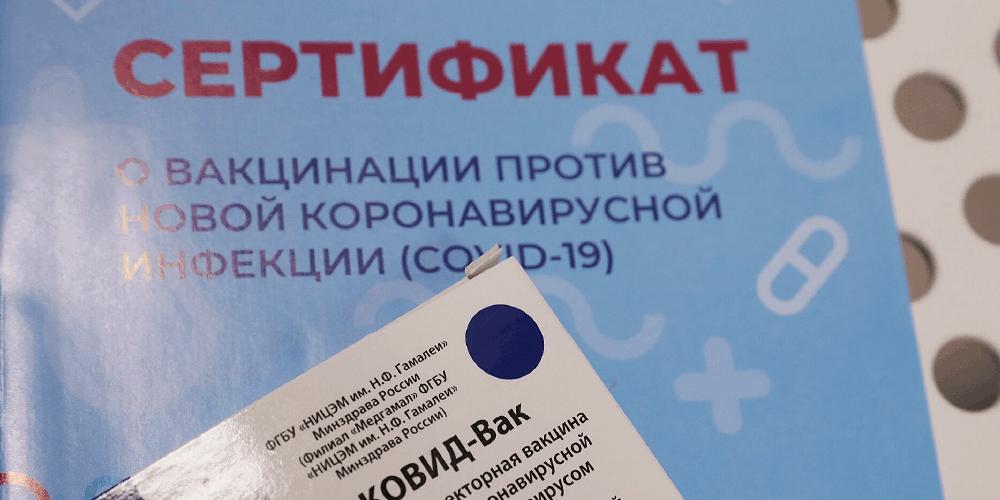 Учитывая складывающуюся эпидобстановку на территории нашего региона, полиция Югры @police_ugra разъясняет гражданам об ответственности за подделку и сбыт поддельных сертификатов о вакцинации от новой COVID-19, сертификатов (справок) с результатами ПЦР-теста, справок о медотводе от прививки.