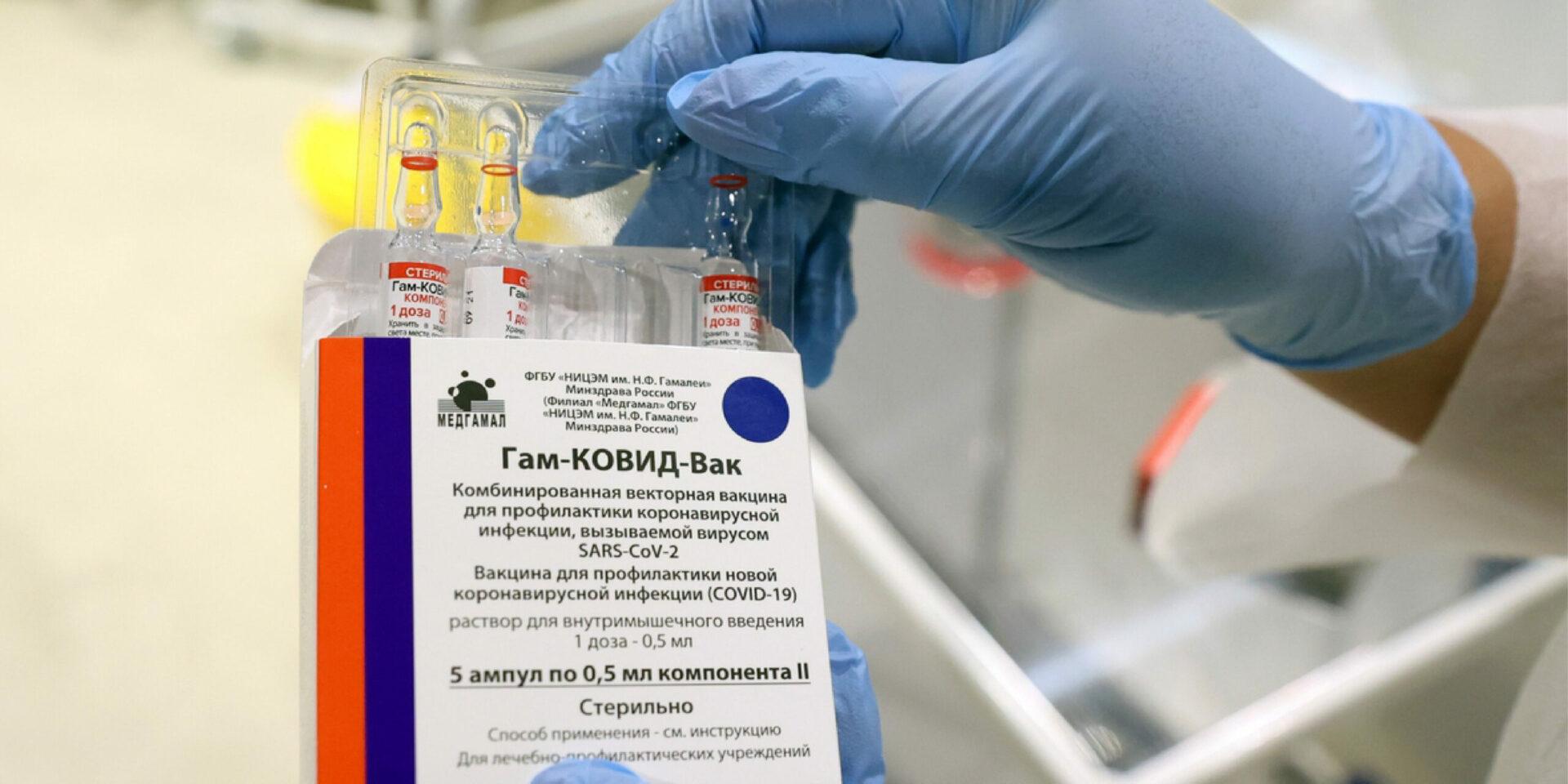 """Вакцина """"Спутник V"""" признана безопасной более чем в 70 стран мира"""