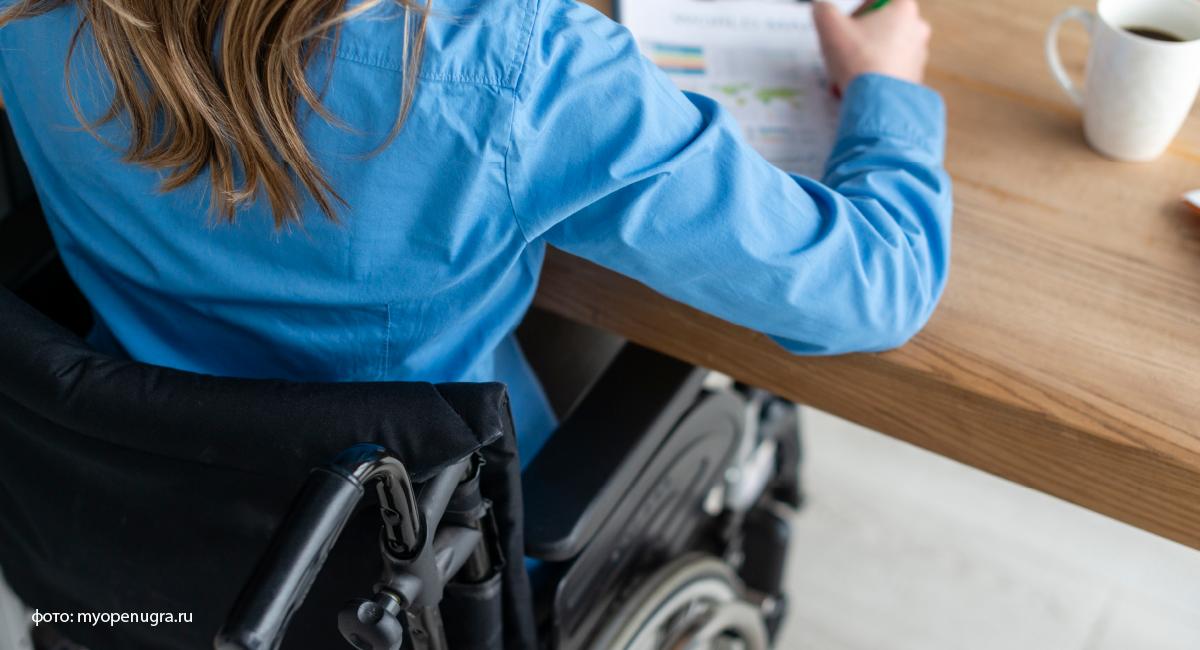 В Югре продолжается заочное автоматическое продление инвалидности и степени утраты профессиональной трудоспособности (СУПТ) для граждан, у которых срок переосвидетельствования установлен в период по 1 октября 2021 года включительно. В первом полугодии 2021 года в шестнадцати бюро медико-социальной экспертизы (МСЭ) округа инвалидность установлена 9391 гражданину, в том числе с направлениями на медико-социальную экспертизу из медицинских организаций – 3634.
