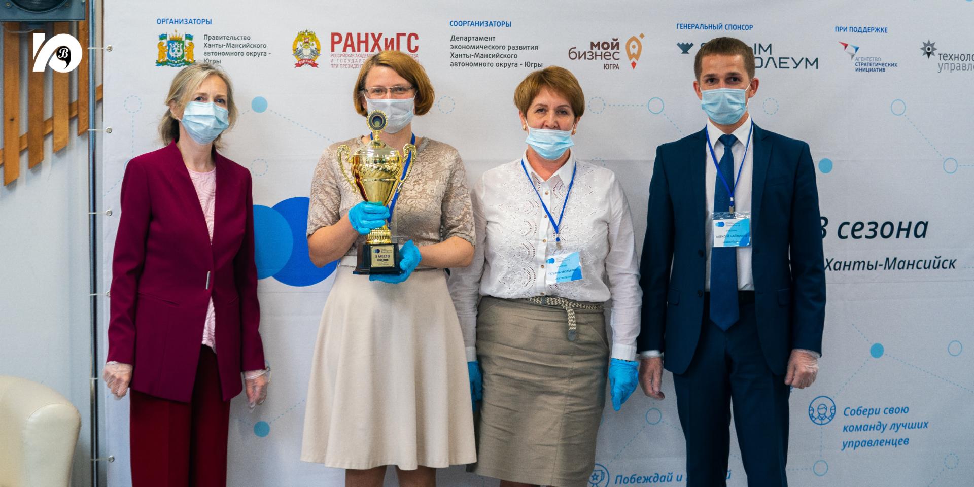 16 июня в Ханты-Мансийске состоялся финал регионального этапа чемпионата по управлению бизнесом Global Management Challenge – «Точка роста». На него съехались 112 команд из всех муниципалитетов округа – а это почти 500 человек.