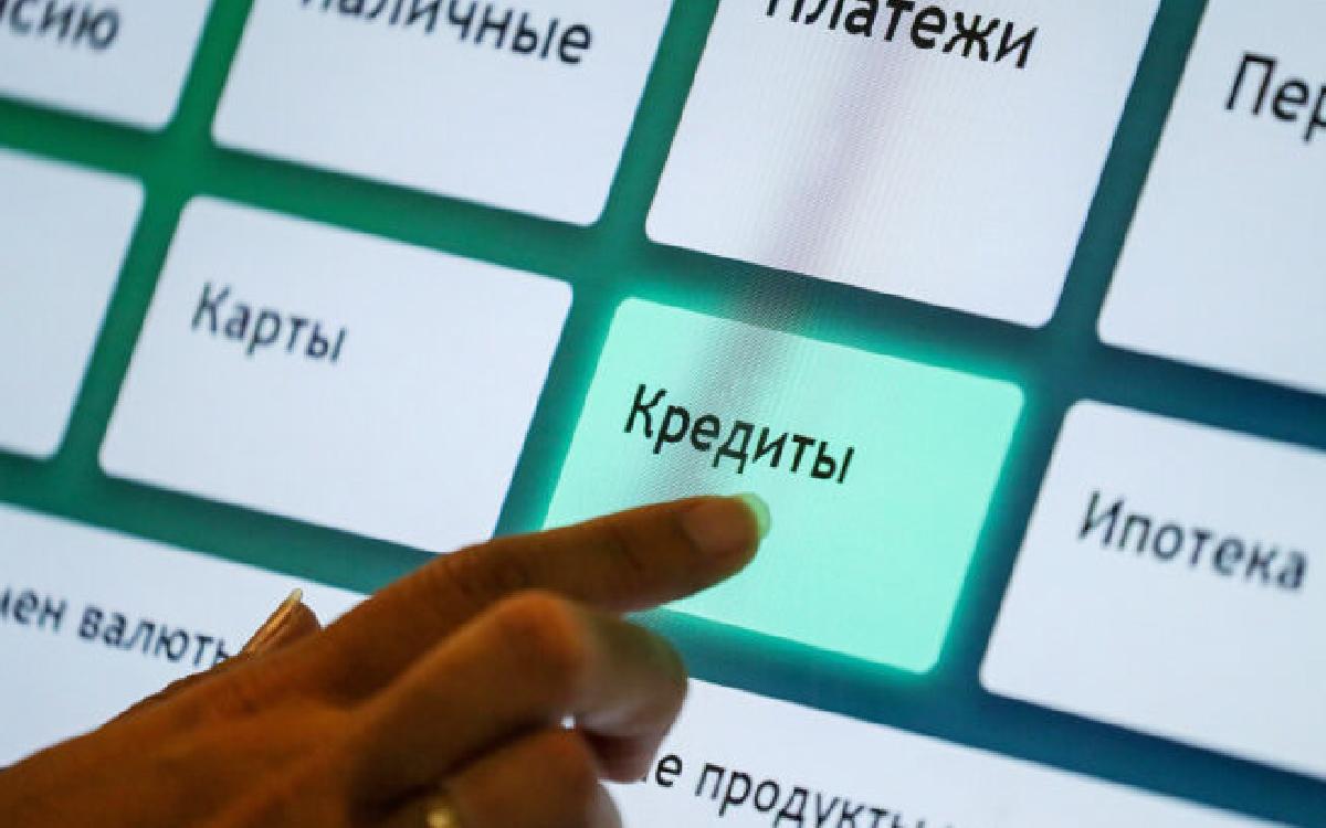 Россиян предупредили о подводных камнях кредитов и кредитных карт