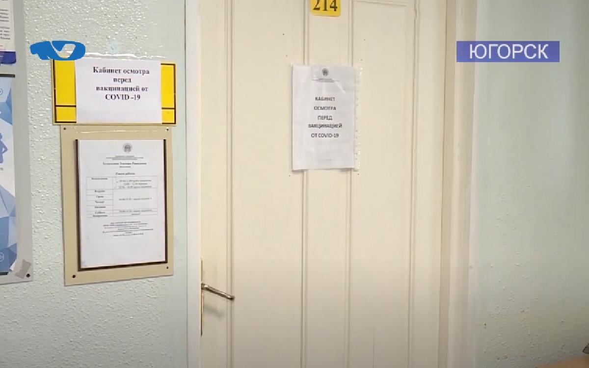 В Югорске за прошедшую неделю, благодаря принятым мерам, произошло снижение заболеваемости на 27%.
