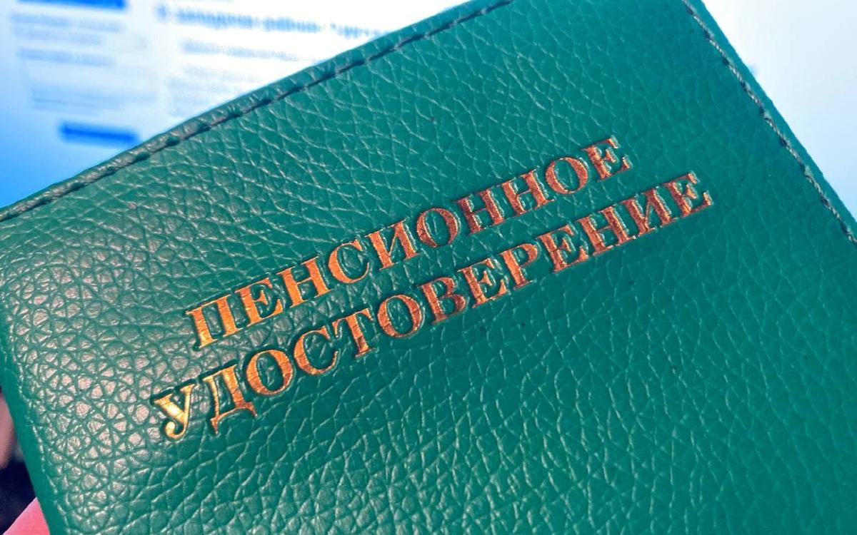 В России в 2022 году индексируют пенсии работающим пенсионерам