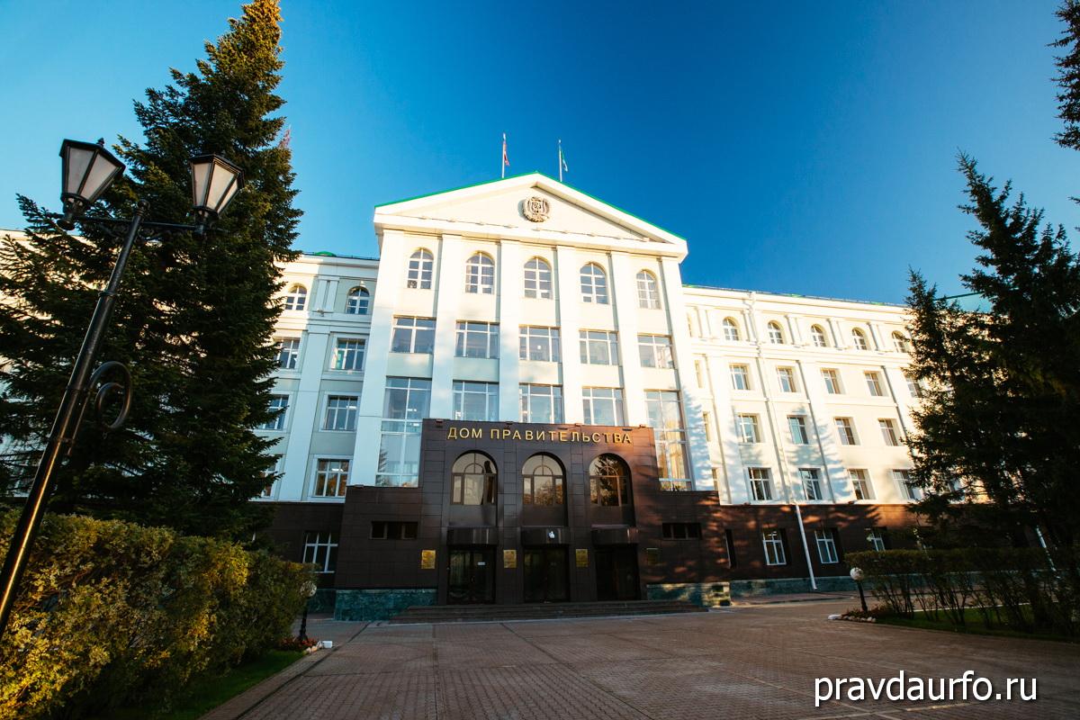 Губернатор Югры Наталья Комарова подписала ПОСТАНОВЛЕНИЕ о дополнительных мерах по предотвращению завоза и распространения новой коронавирусной инфекции, вызванной COVID-19, в Югре.