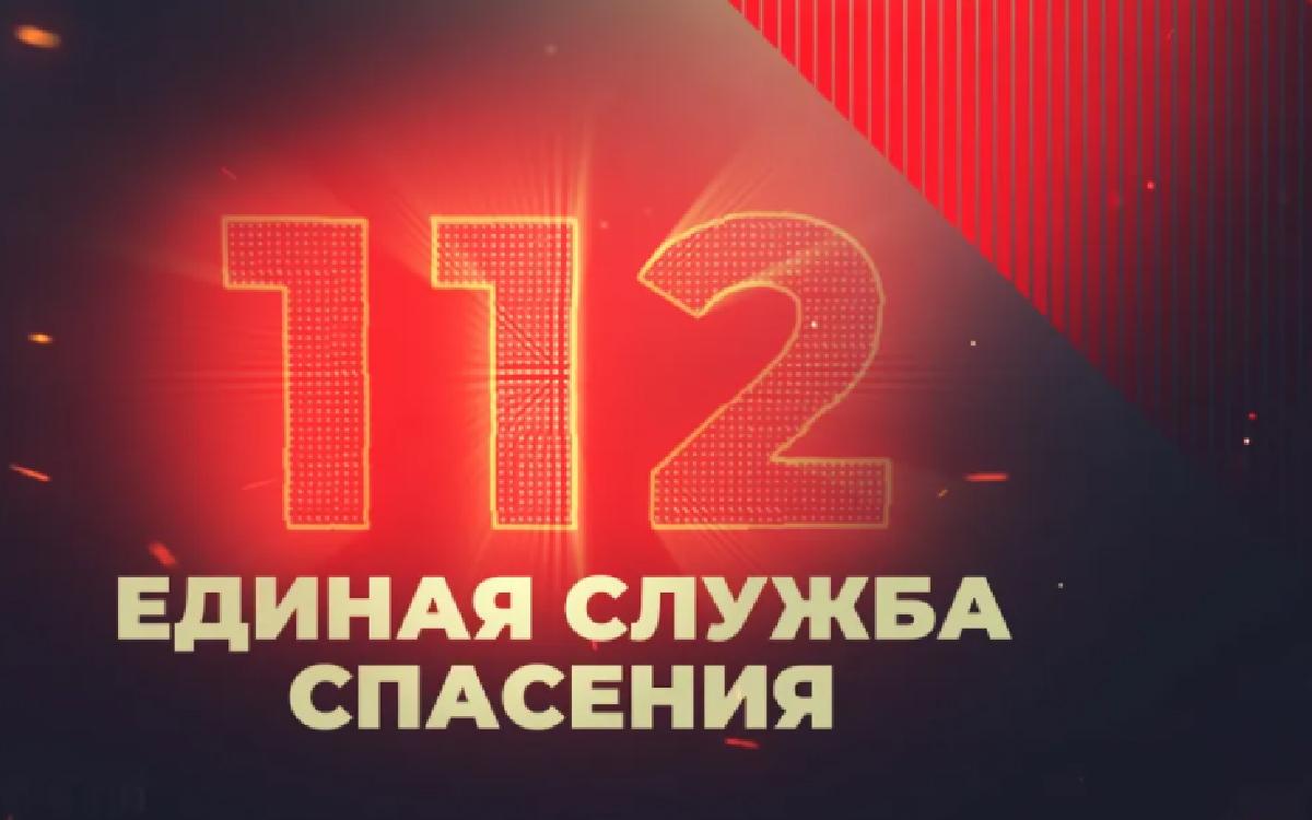 Выпуск от 18.08.2021 Еженедельная программа «112 Единая служба спасения» рассказывает об уровне общественной безопасности в городе Югорске