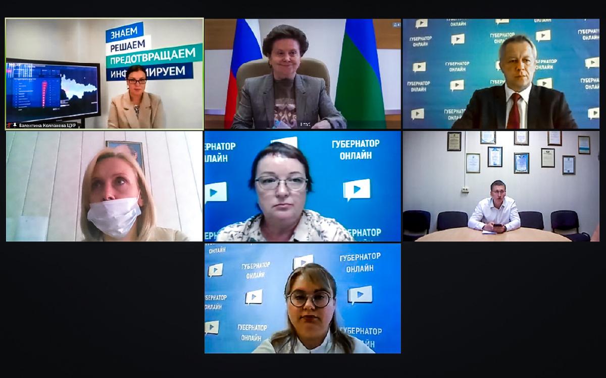 Наталья Комарова обсудила с жителями Березовского района развитие муниципалитета
