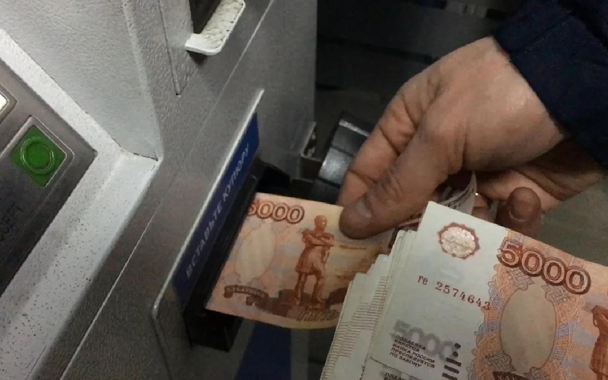 За минувшие дни жители города Югорска перевели на счета мошенников почти 128 тысяч рублей