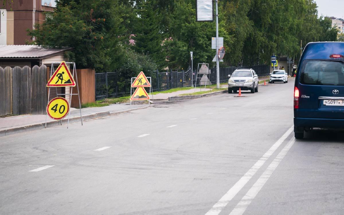 В Ханты-мансийске завершается ремонт главных улиц города и обустройство велодорожек