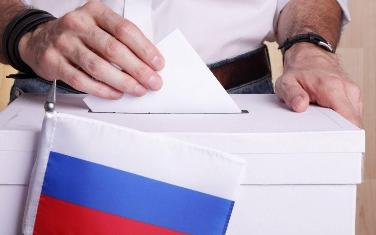 С 17 по 19 сентября в России пройдут Большие выборы. По всей стране будут работать около 100 тысяч избирательных участков. Найти свой избирательный участок можно на сайтеЦентральной избирательной комиссии РФ-www.cikrf.ru.