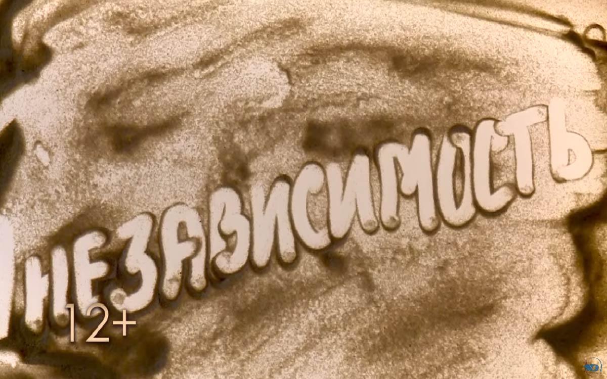 Уже 20 лет на территории Югорска работает благотворительный фонд «Вефиль». В реабилитационном центре помогают людям с нарко и алко зависимостью, лицам, оказавшимся в трудной жизненной ситуации, пострадавшим от насилия. Здесь лечат душу и тело. Как результат – сотни счастливых историй людей, которые смогли сказать «Нет!»