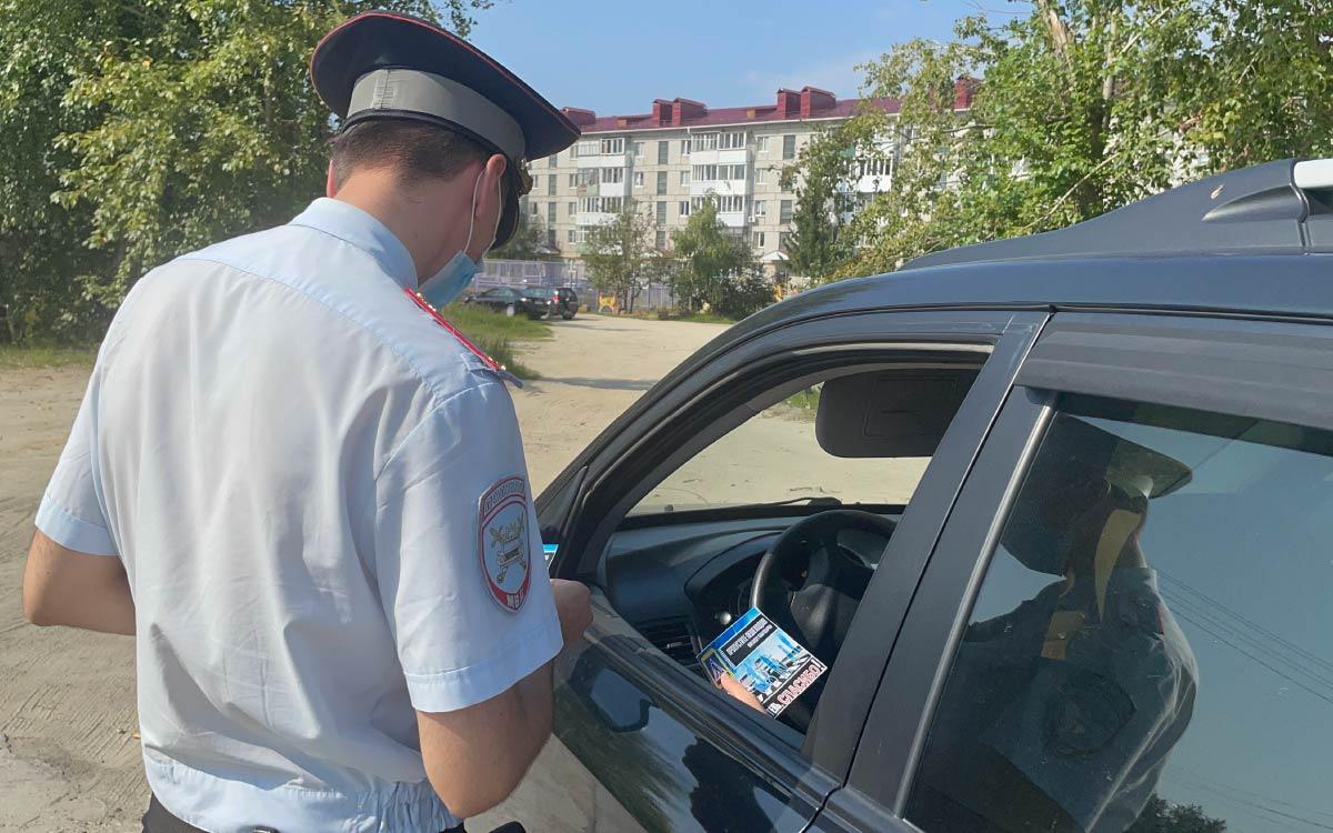 На территории г. Югорска реализуется широкомасштабная профилактическая работа со всеми участниками дорожного движения, направленная на профилактику детского дорожно - транспортного травматизма.