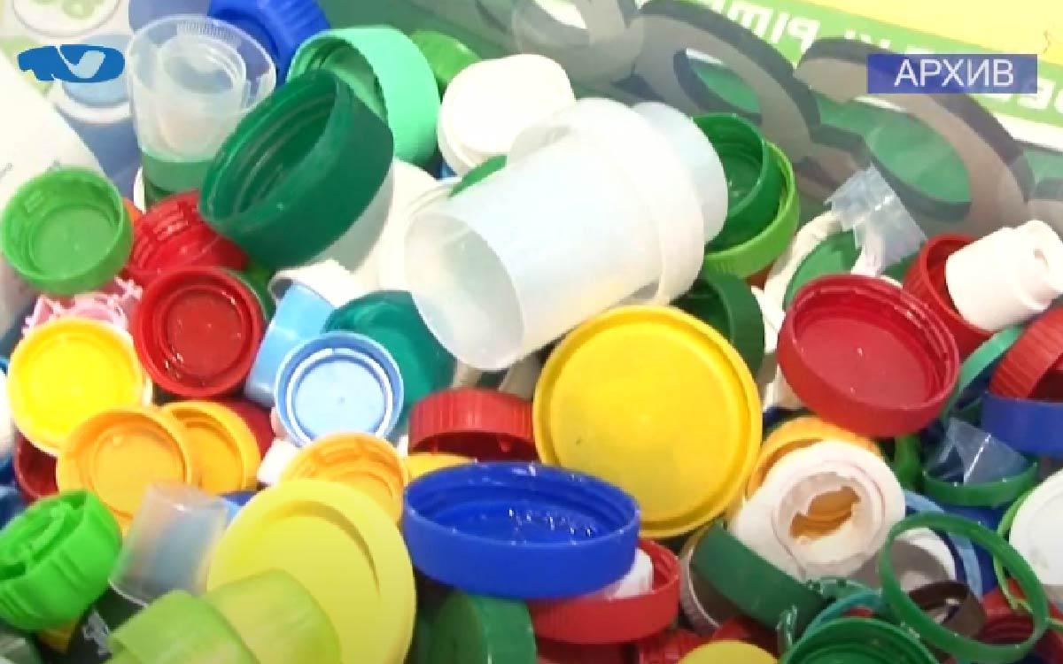 Для проведения экологической акции ищут волонтёров – 5 сентября в Югорске пройдёт очередная встреча по обучению горожан раздельному сбору отходов. Организаторы приглашают присоединиться к команде.