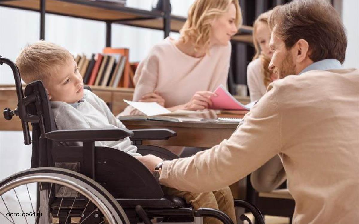 Родители детей с инвалидностью могут претендовать на пособия и льготы