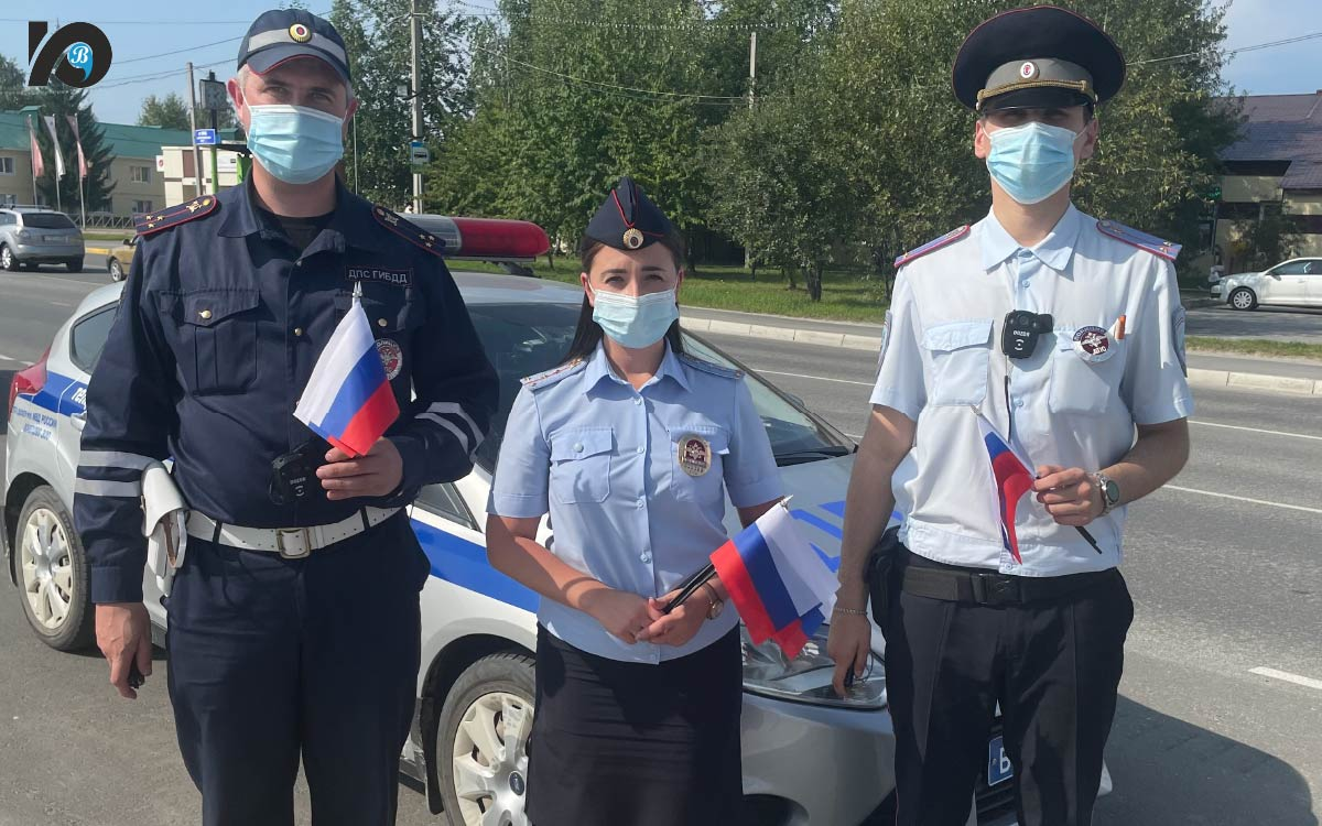 Сотрудники ГИБДД Югорска поздравляли водителей с Днем Государственного флага РФ, напоминая при этом о важности соблюдения правил дорожного движения.