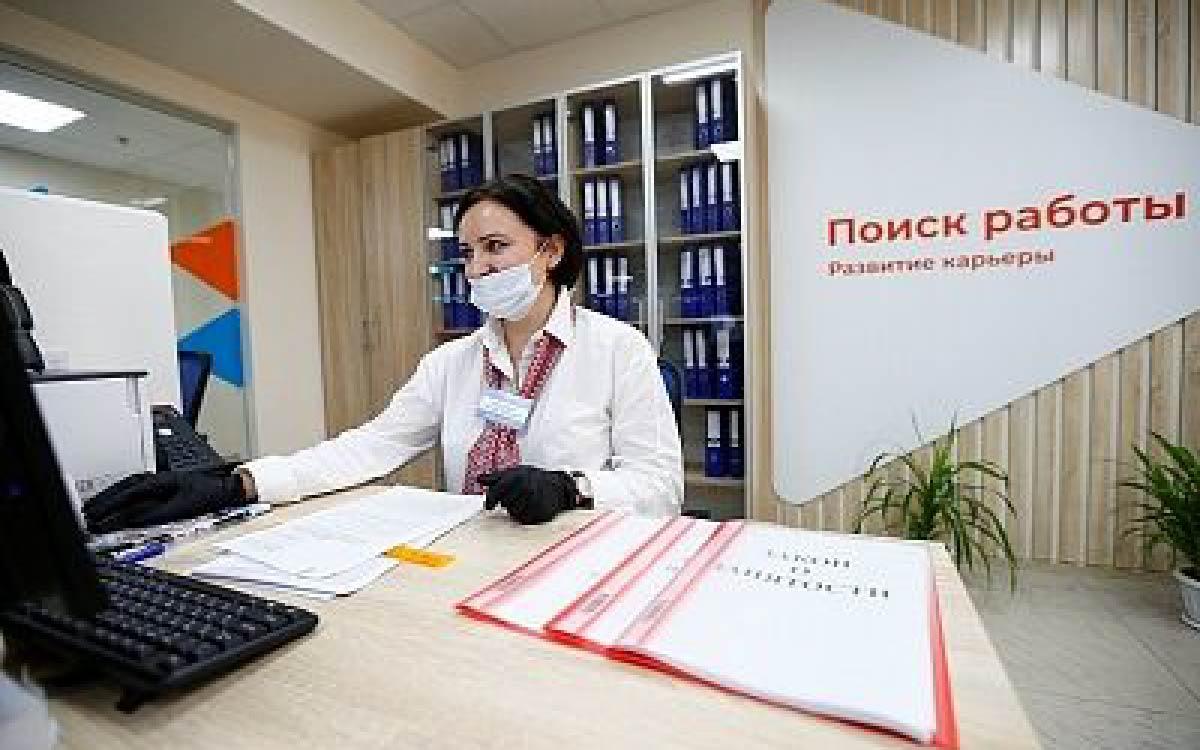 В Югре в июле открыли на 70 % больше вакансий, чем годом ранее