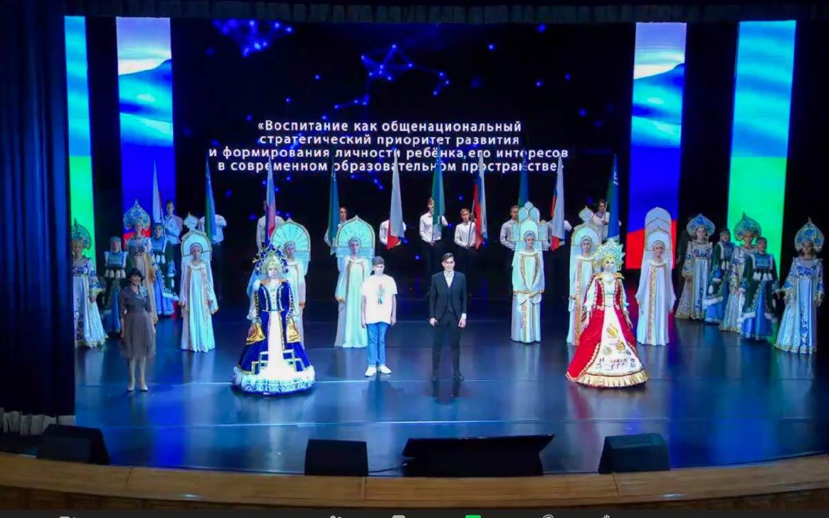Губернатор Югры Наталья Комарова приняла участие в торжественной церемонии открытия августовского совещания педагогических работников Ханты-Мансийского автономного округа.