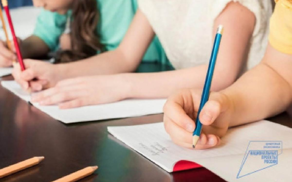 Электронные образовательные сервисы готовы к новому учебному году Югорск