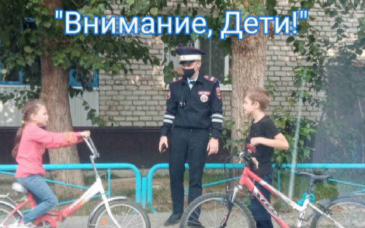 С 27 августа по 7 сентября 2021 года на территории Советского района стартовала профилактическая акция «Внимание, Дети!»