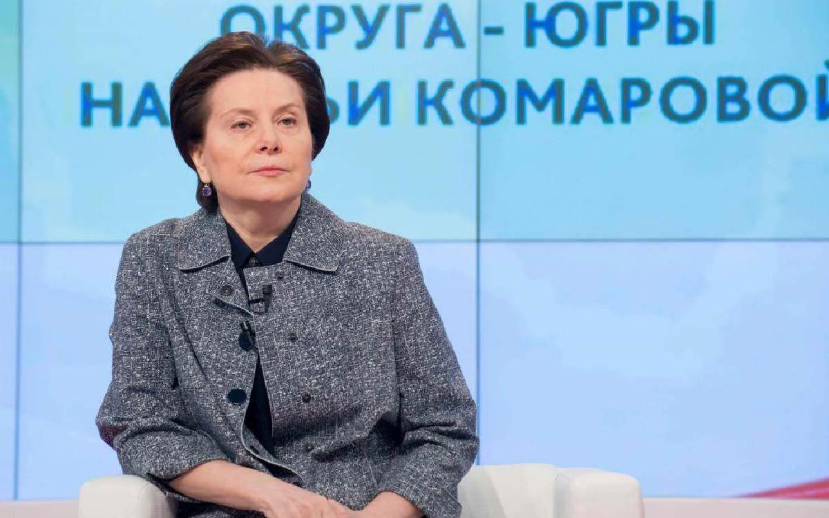 Наталья Комарова провела более 50 онлайн-встреч с югорчанами Югорск