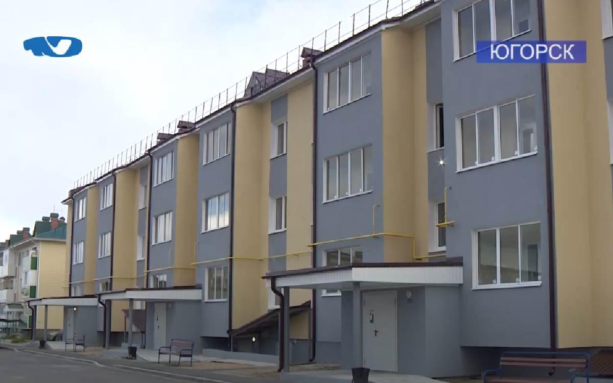 Семь детей - сирот отметили новоселье в Югорске. На приобретение для них квартир из окружного бюджета направлено почти 15 млн рублей, из федерального – около двух. Общая площадь предоставленных жилых помещений составляет 314 квадратных метров.