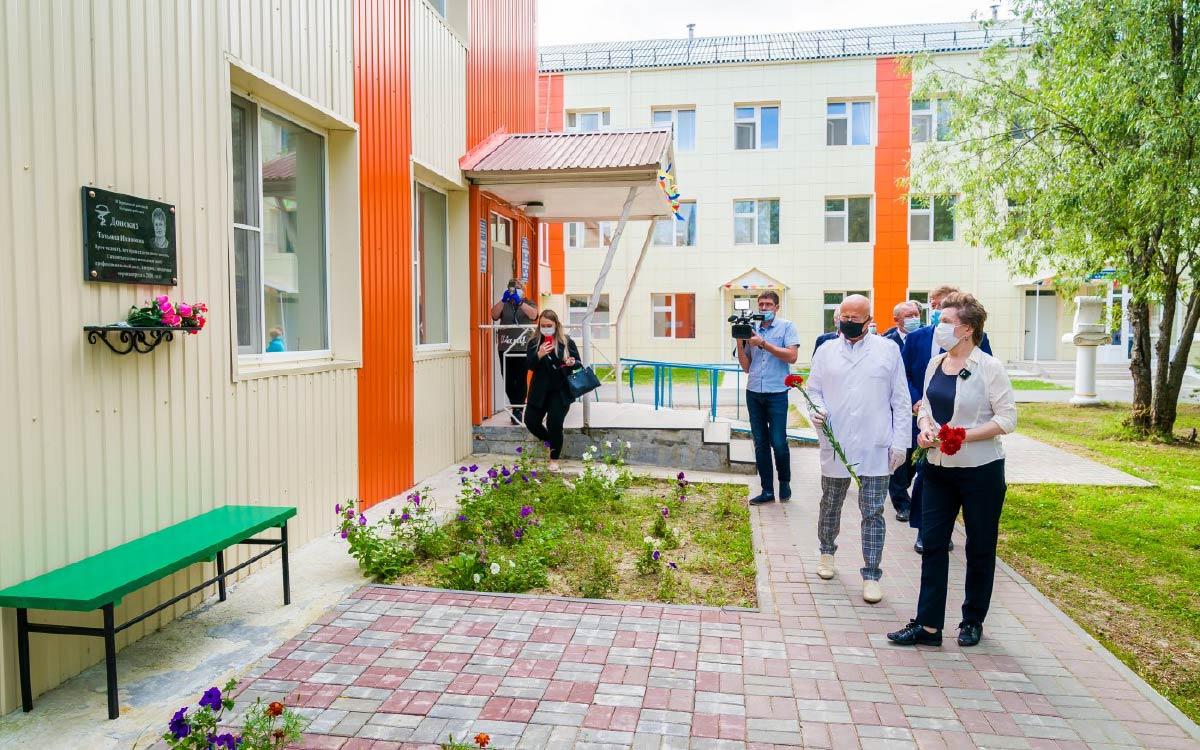 Березовскую районную больницу посетила губернатор Югры Наталья Комарова в ходе рабочего визита в Березово.