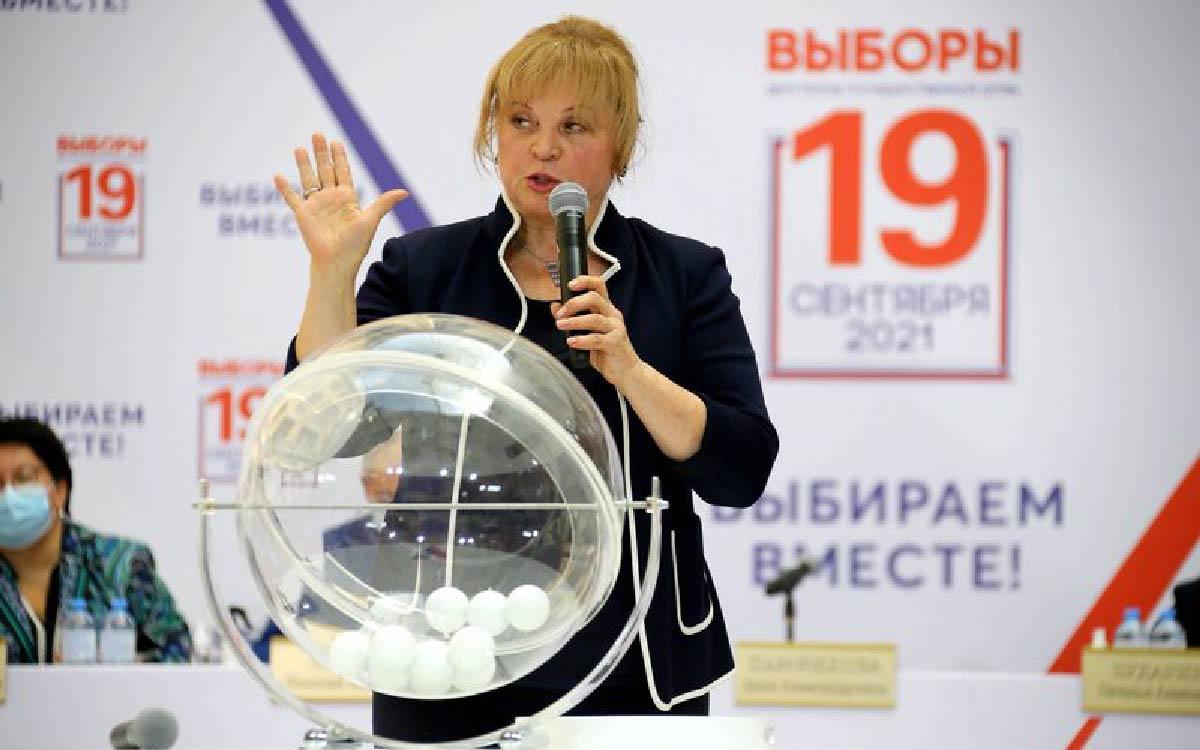 ЦИК провел жеребьевку мест партий в бюллетенях на выборах в Госдуму