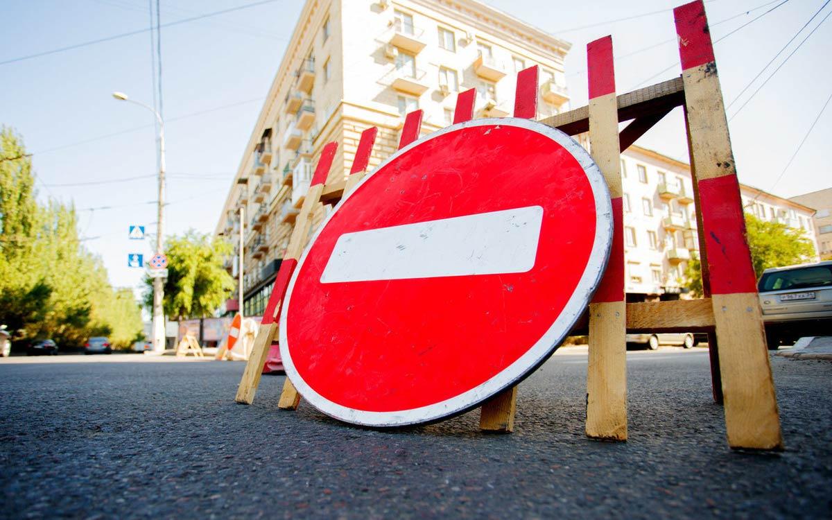 Перекрытие улиц в городе Югорске 4 сентября будут перекрыты некоторые из центральных улиц города С 0600 до 2300