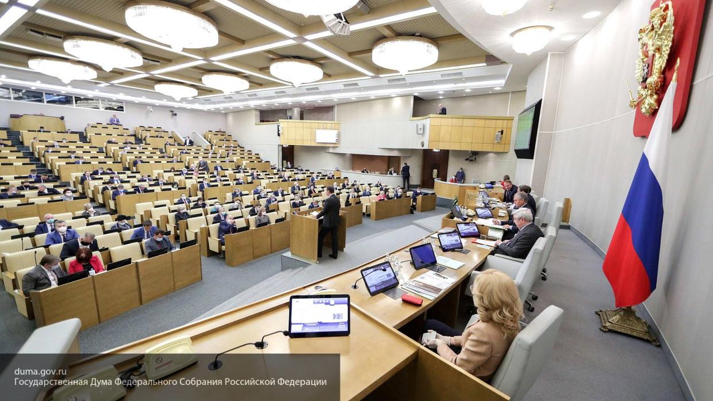 Законопроект о расширении режима НДД может быть рассмотрен на осенней сесии Государственнй Думы РФ
