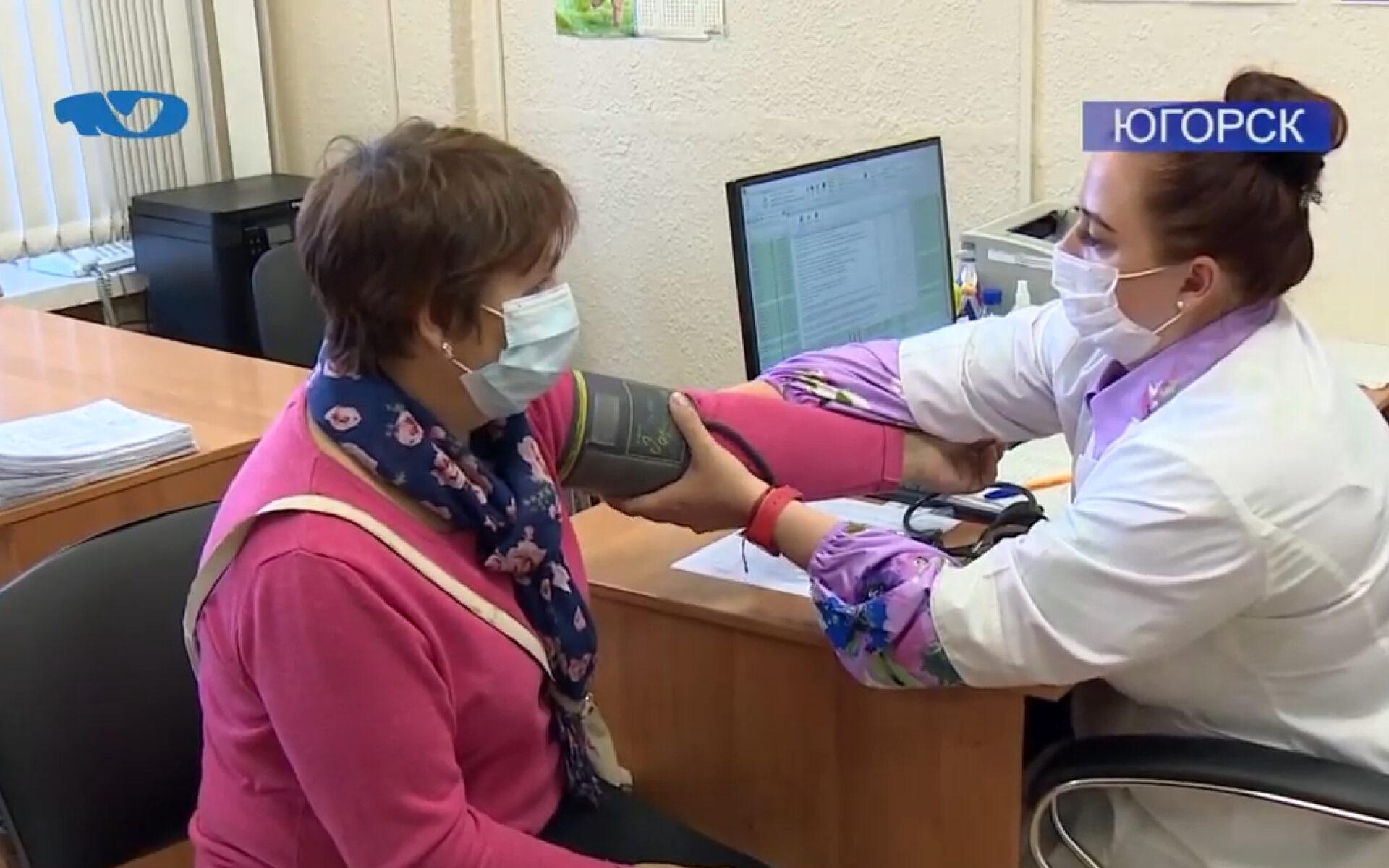 В Югорске около 200 человек, переболевших коронавирусом, прошли углубленную диспансеризацию
