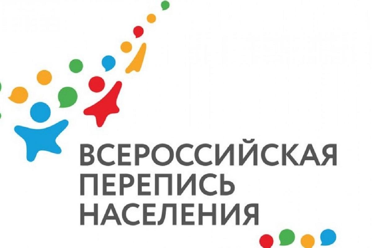 Стань Волонтером Переписи – помоги создать будущее своей страны!