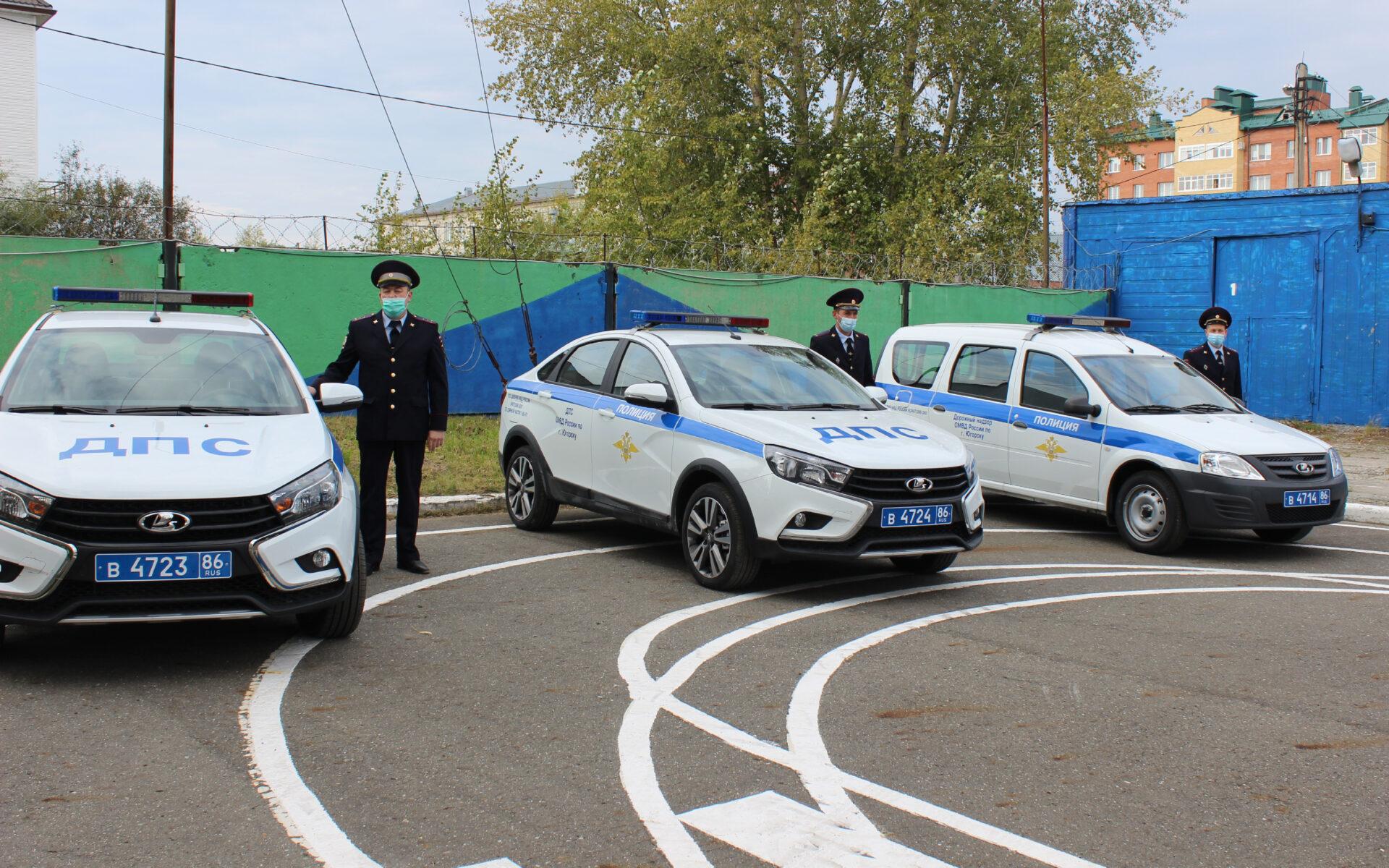 2 сентября патрульно-постовая служба полиции отмечает свою 98-ю годовщину