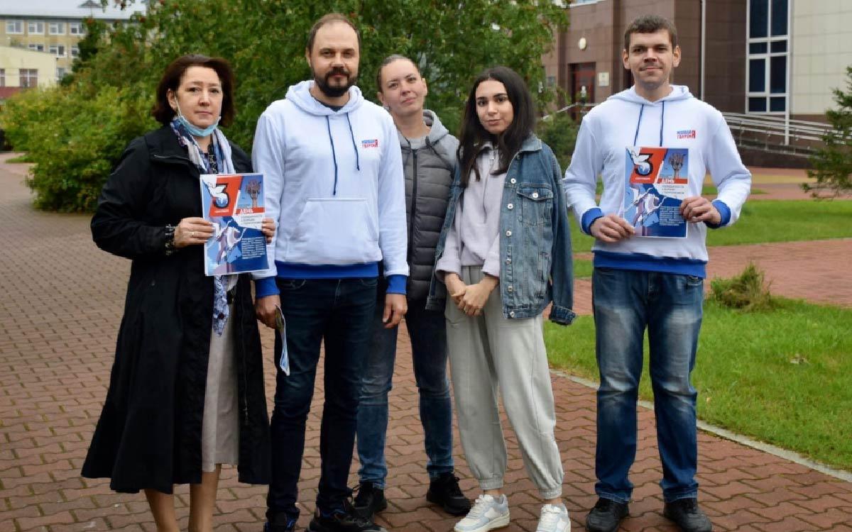 В Югорске прошли мероприятия, приуроченные ко Дню солидарности борьбы с терроризмом