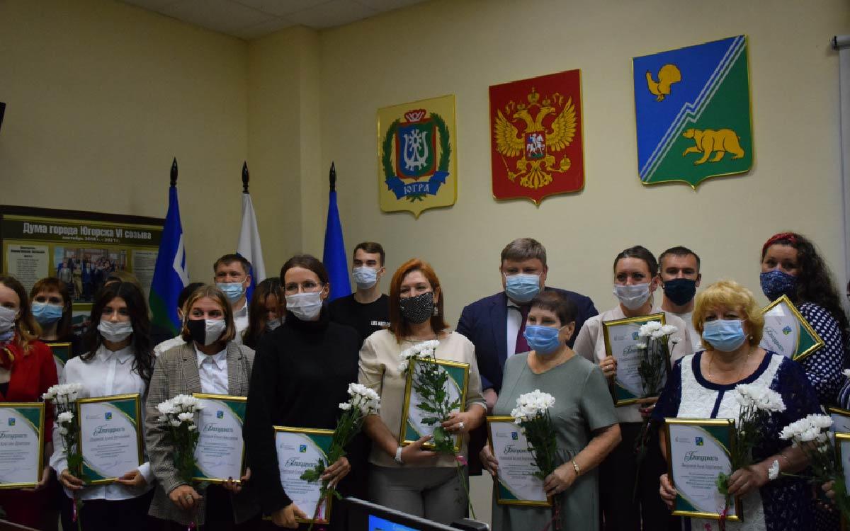 Андрей Бородкин вручил благодарности волонтерам проекта «Формирование комфортной городской среды»