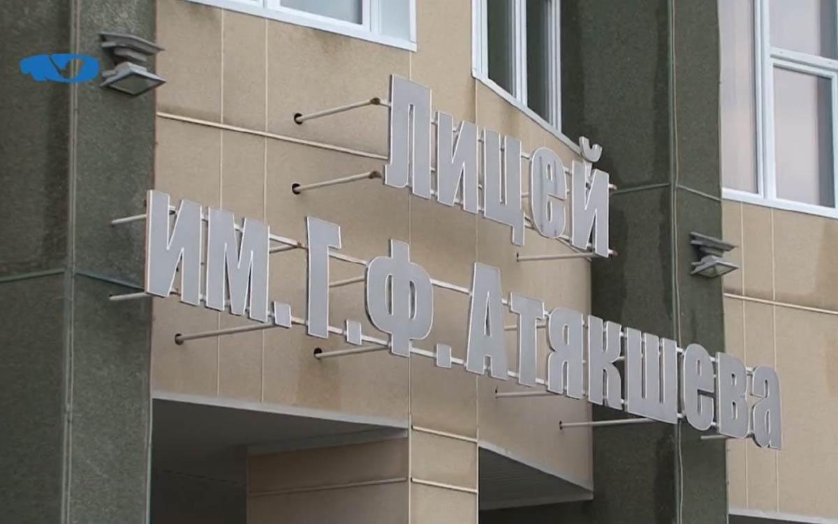 Школы в день выборов. Временно закрыты – с 17 по 20 сентября включительно в городских учреждениях образования, на территории которых на период голосования будут размещаться избирательные участки, учебный процесс осуществляться не будет. Это касается всех школ Югорска и трёх детских садов.