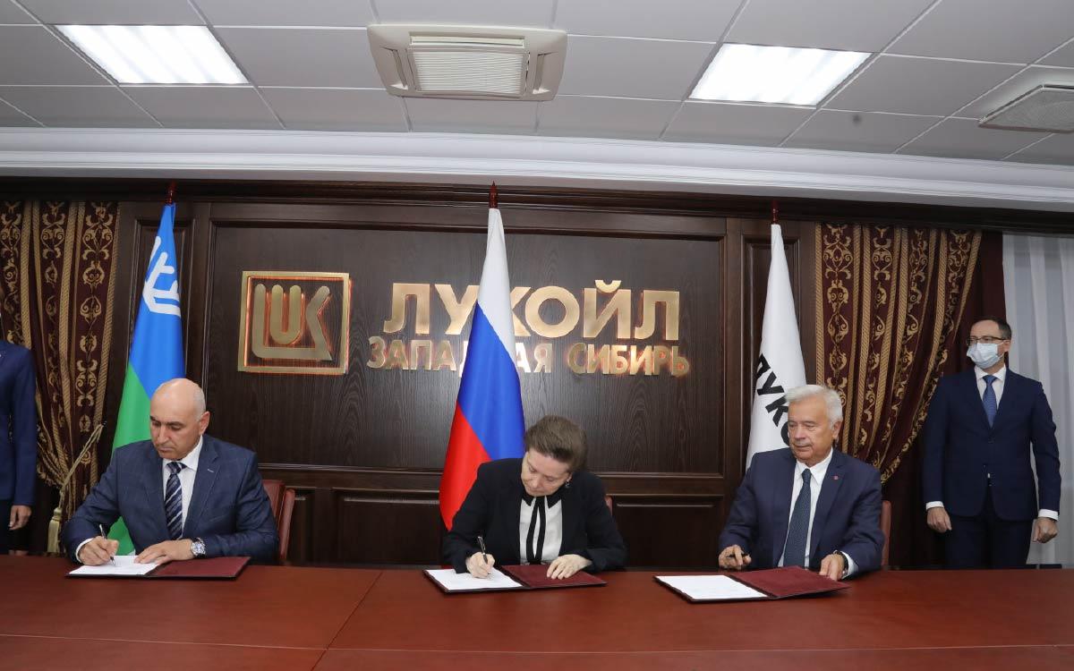 Компания «ЛУКОЙЛ» в Когалыме построит ряд социально значимых объектов