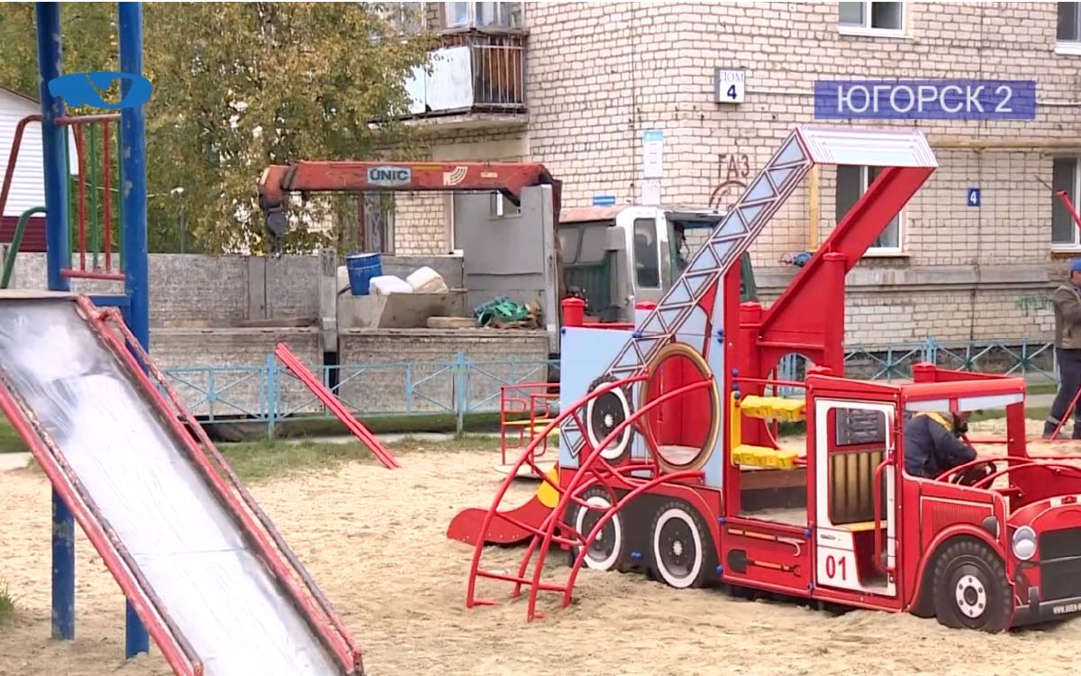 Детские площадки в Югорске – пример комплексного формирования современного городского пространства. В этом году 17 из них пополнились новыми качелями, каруселями, балансирами и песочницами. Новый городок для юных жителей появился и в отдалённом микрорайоне. Сейчас большая часть конструкций готова к эксплуатации, и их уже успели опробовать маленькие посетители.