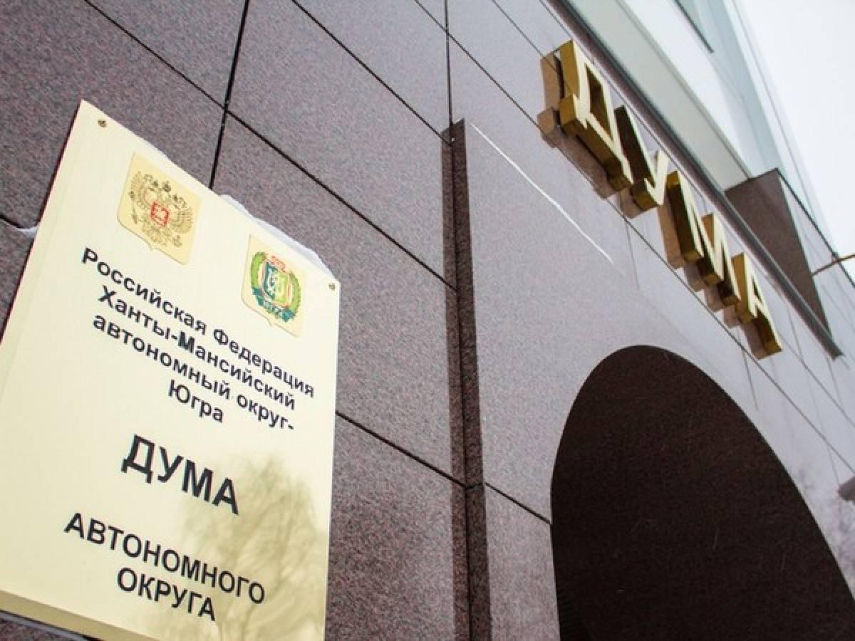 Кто будет отстаивать интересы югорчан в Госдуме, Думах ХМАО и Тюменской области в ближайшие годы