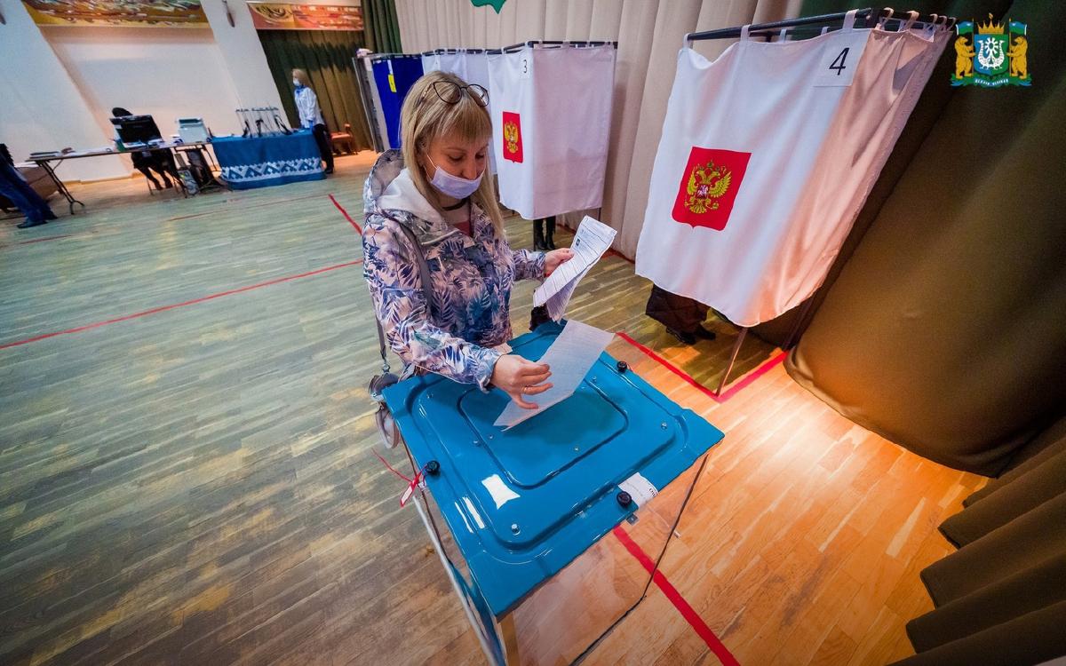 Начался второй день голосования. Избирательные участки открылись в 8:00 во всех муниципалитетах округа.