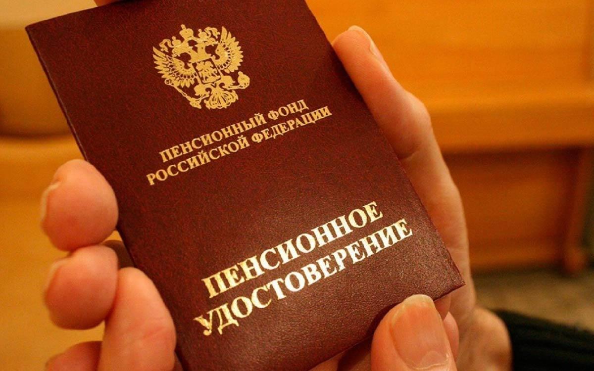 Названа категория россиян с правом надбавки к пенсии с 2022 года