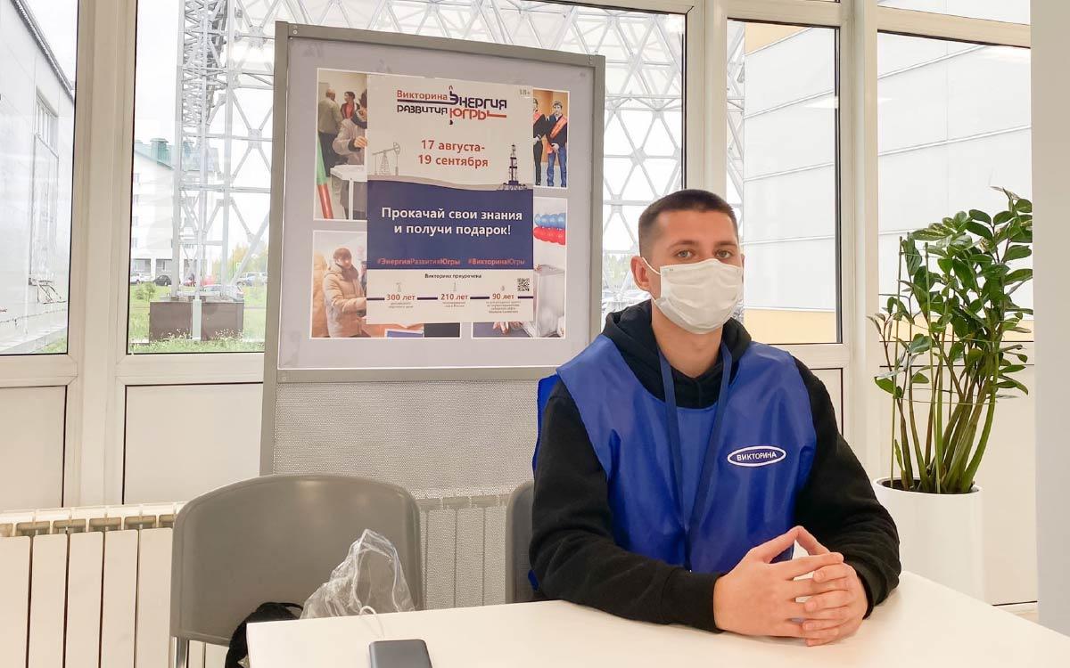 Югорчане активируют номера участников викторины «Энергия развития Югры» и получают подарки