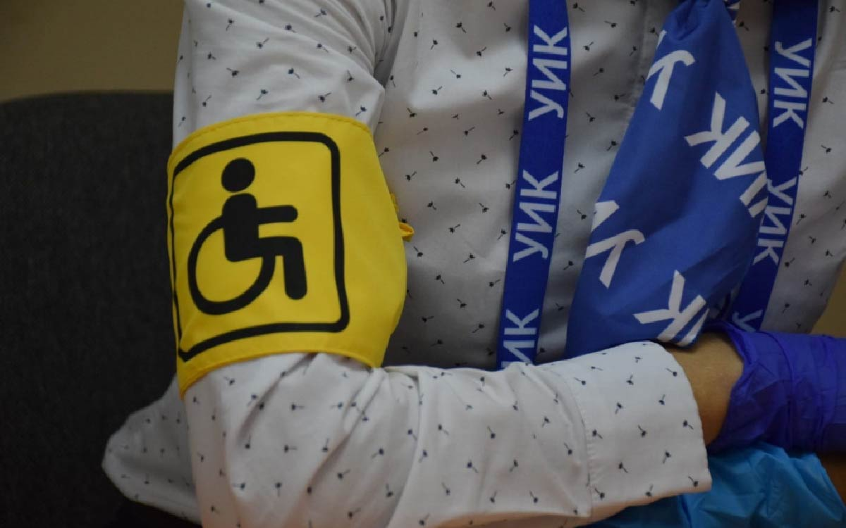 В Югорске инспектируют соблюдение прав избирателей с инвалидностью