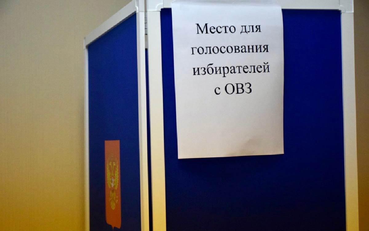 В Югорске инспектируют соблюдение прав избирателей с инвалидностью 2